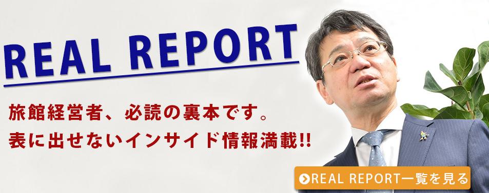 realreport_bnr_03